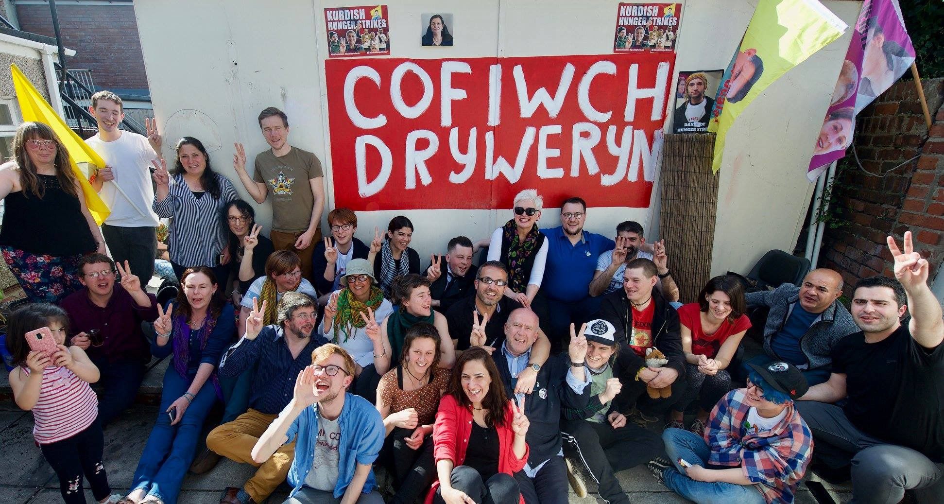CofiwchDrywerynCasnewydd.jpeg